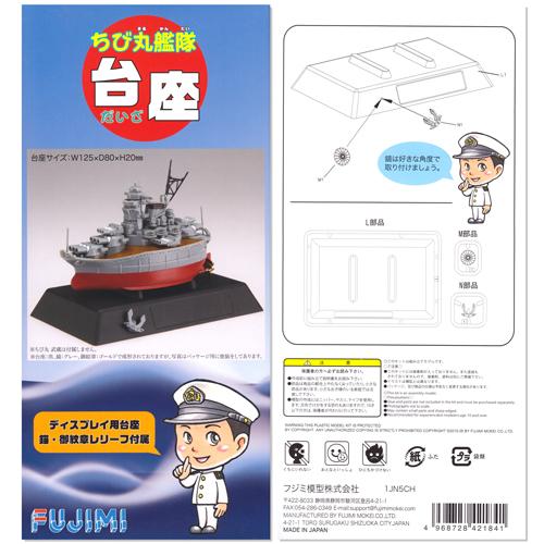 150628_fujimi_chibimatu_daiza01