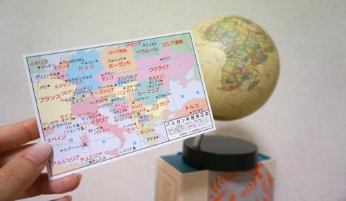 150811_chikyugi02