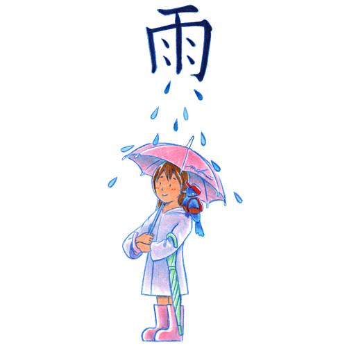 150910_rain_girl_sq02