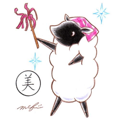 151228_hitsuji_soji01