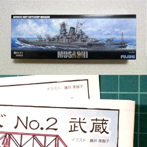 151229_next_musashi_mix02