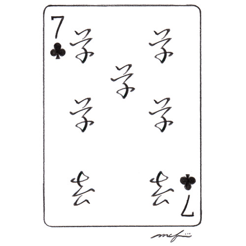 160107_card_07_01