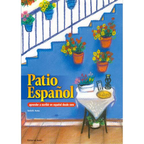 160116_patio_sq01