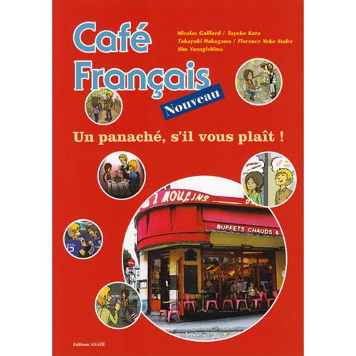 160117_cafe_francais_sp01