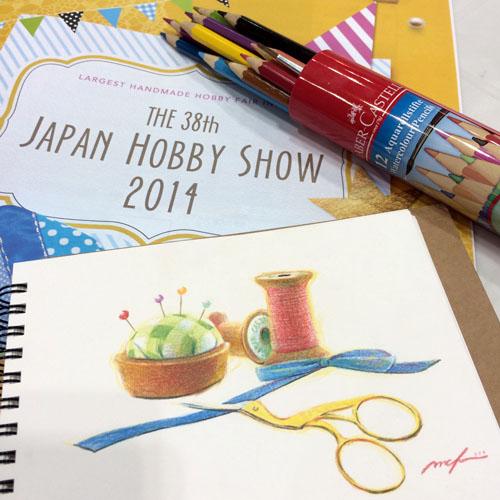 140424_hobbyshow_fabercastel_sq01