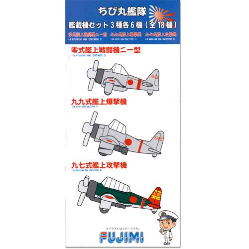 160210_chibimaru_kansaiki01