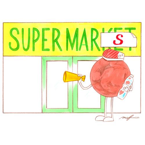 160531_super_mars01