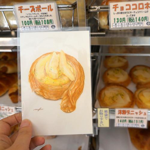160602_yonashi_sq01
