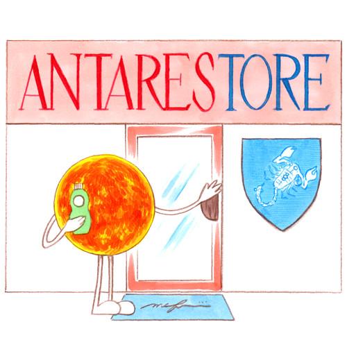 160603_antarestore01