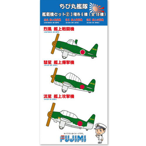 160805_chibimaru_kansai02_sq01