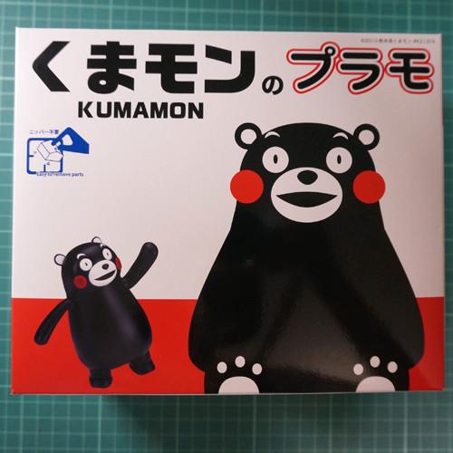 160805_kumamon_pla01