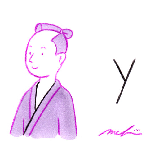 160904_kimono_y01