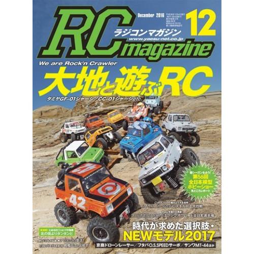 161104_rc_magazine1612