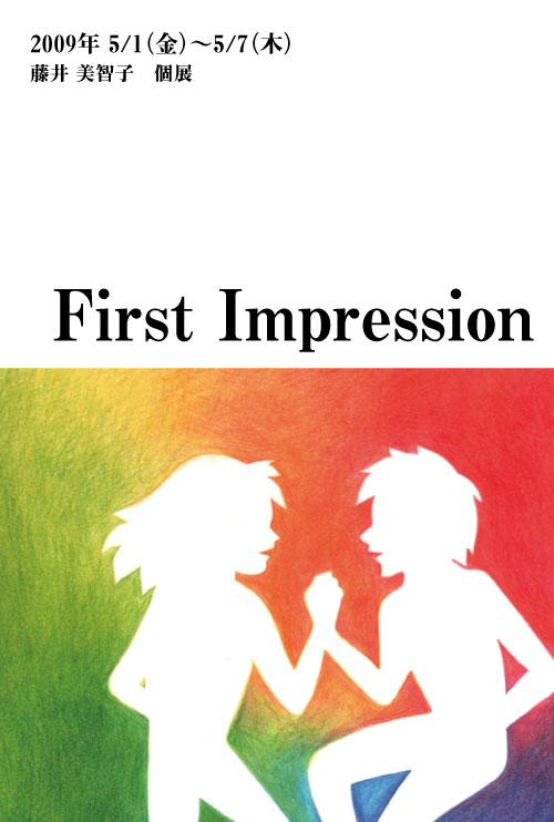 first_impression_個展DM