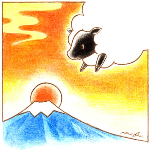 2015年賀状_ひつじ雲_富士山_色鉛筆イラスト
