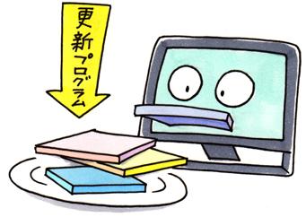 パソコン_更新プログラム食べる_ペンマーカーイラスト
