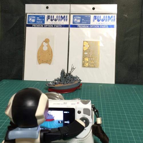ワンフェス_フジミ模型_プラロビ_ちび丸艦隊_大和パーツ