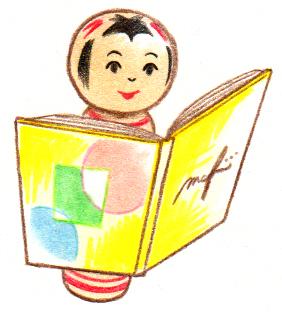 こけし_読書_色鉛筆マーカーイラスト