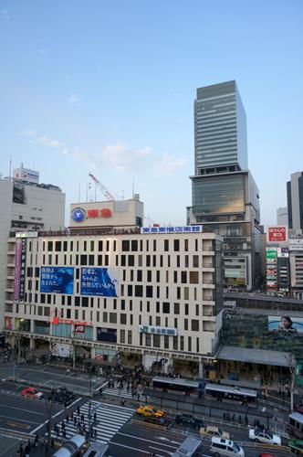 東急プラザ渋谷_東急百貨店