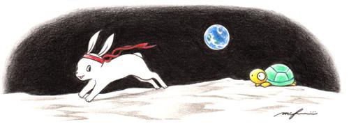 月面_うさぎとかめ_色鉛筆イラスト
