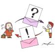 世界一短い手紙