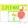 スーパーマーズ